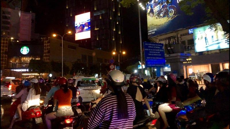 Photo Essay: Trip to Vietnam